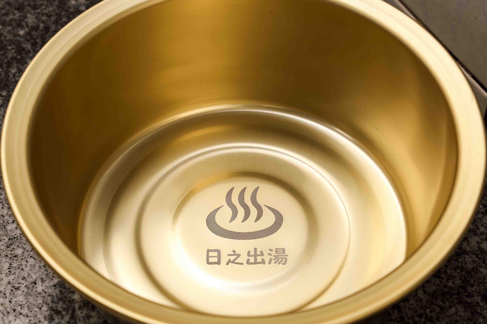 湯桶の画像