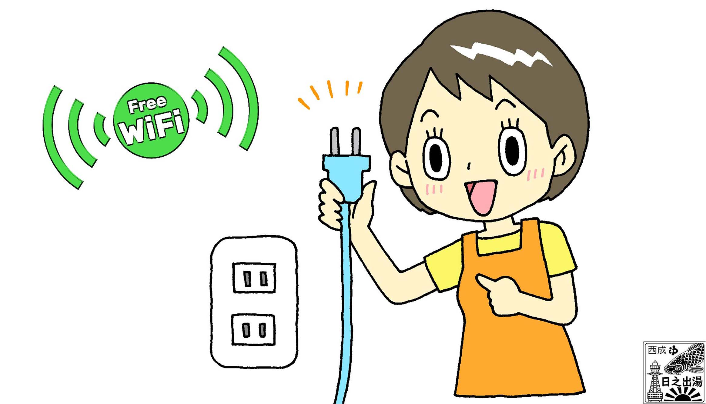rental-of-free-wifi-and-power-supply-for-charging-1