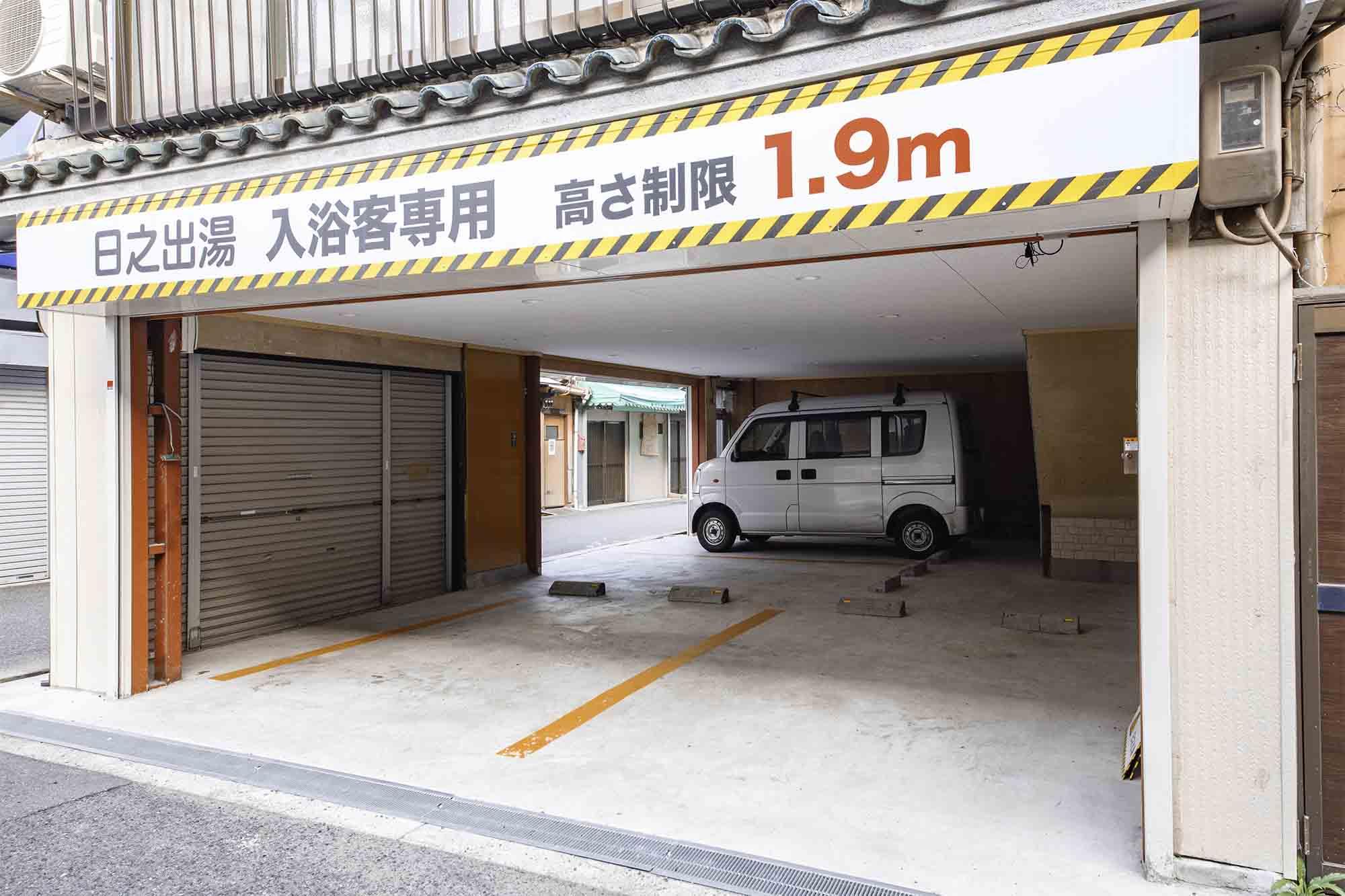 customer-parking-lot