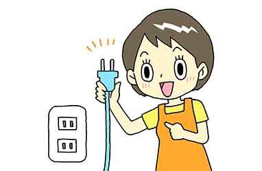充電用電源